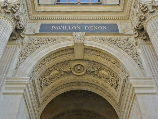 France Paris Louvre Pavillon Denon